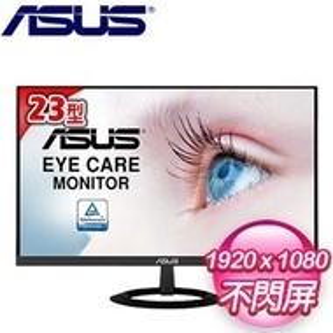 ASUS 華碩 VZ239HE 23型 IPS 薄邊框低藍光不閃屏液晶螢幕