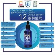 E&F iDefender / diffuser (Ionic Nano Copper INC 16K) 铜离子 50ml :NSF + ANSI + EPA (Safe Non Toxic) Removes Virus Bacteria