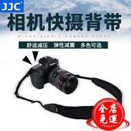 微單眼相機背帶肩帶佳能80D 77D 750D 70D EOS R RP索尼A7M3 A7RIII尼康D7500 D7200 Z6富士掛脖減壓減震 紓困振興