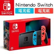 【Nintendo 任天堂】Switch電光藍 紅Joy-Con續航力加強版主機(台灣公司貨)