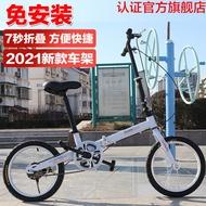 JH- bike/foldable bicycle/bicycle/basikal/basikal lipat/basikal/▨◊Sanhema bicycle folding bicycle adult 16 inch lightwei