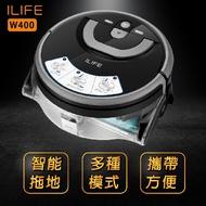 《台灣唯一總代理》ILIFE W400 專利專業洗地機器人 / 拖地機器人