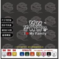 LEXUS I Love My Family(卡通版4人) 貼紙 NO.2