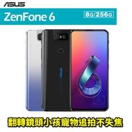 【天天領券折$1620】ASUS ZenFone 6 ZS630KL 8G/256G 6.4吋 翻轉鏡頭 全螢幕智慧型手機 0利率 免運費