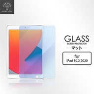 【Metal-Slim】Apple iPad 10.2 2020 第8代(抗藍光9H鋼化玻璃保護貼)