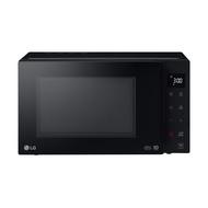 Lg Microwave Oven 23l Ms2336gib
