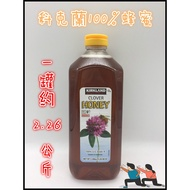 科克蘭100%蜂蜜 一罐約2.26公斤 蜂蜜水 花蜜 野生蜜蜂 蜜茶 好市多