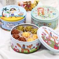 【曲奇餅禮盒 超取499免運】手工餅乾.歡樂童年禮盒。日本麵粉、法國奶油,精選食材,親手烘焙。
