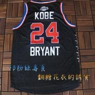 2015NBA球衣ALL-STAR明星賽Wall Lebron Griffin Curry Irving Kobe復古網