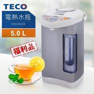 【TECO東元】5L五段溫控熱水瓶 YD5003CB(限量福利品)