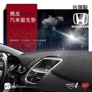 i8B【麂皮避光墊】台灣製~適用於 K6 K7 K8 K9 K10 K11 K13 K14 BuBu車用品