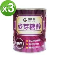 【甜馨醫療】麥芽糖醇粉(600公克/罐)x3罐/組