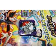 神奇寶貝 TRETTA 酋雷姆 冠軍卡系列 紫P閃卡   冠軍卡 酋雷姆 台版可刷