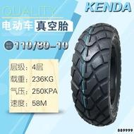 輪胎 實心胎 耐磨輪胎 內外胎 建大輪胎電動車真空胎110/80-10加厚耐磨防滑10寸鬼火踏板車輪胎