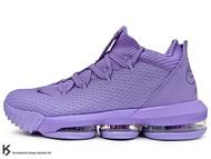2019 NBA 最新款 LeBRON JAMES 最新代言 NIKE LEBRON XVI 16 LOW EP 低筒 紫色 掉鞋哥 全新 BATTLEKNIT 2.0 飛織鞋面 ZOOM MAX AIR 氣墊 小皇帝 雷霸龍 KING LAKERS 籃球鞋 (CI2669-500) 0819