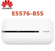 Huawei - E5576-855 便攜式Wifi 3 4G (白色) Huawei 華為 路由器 150Mbps 移動4G wifi 蛋 1500mAh 數據蛋(香港保養1年) (平行進口) 無線網路WiFi分享器 Wireless Routers 電話卡 路徑器 Wi-Fi 擴展