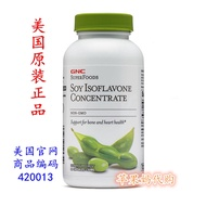 美國GNC濃縮大豆異黃酮植物雌激素90粒女性卵巢更年期保健