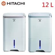 ★促銷 | HITACHI | 日立 12L 負離子清淨除濕機 RD-240HS / RD-240HG (RD-240)