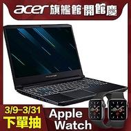 Acer PH315-52-79DZ 15吋筆電(i7-9750H/16G/512G/