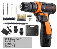 12V Lithium Rechargeable Cordless Drill Multi-Function Drill Screwdriver Set With 1 Battery