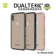 PureGear普格爾 iPhone XS MAX   DUALTEK坦克透明保護殼