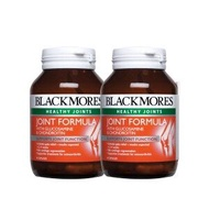 Blackmores Joint Formula with Glucosamine & Chondroitin 60 Tablets Pack-