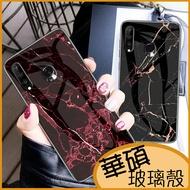 ZenFone Max Pro M1 M2 大理石紋玻璃背殼 防刮保護殼 全包邊保護殼 ZB631KL黑色包邊手機殼 ZB602KL