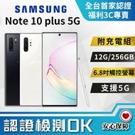 【創宇通訊│福利品】SAMSUNG Galaxy Note 10+ 5G 海外版 12G+256GB 實體店開發票