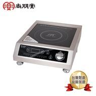 省錢大作戰★尚朋堂 商業用變頻電磁爐SR-3500F(電壓:220V)