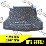 17年後 新款 Elantra 防水托盤 / EVA材質 /適用於 elantra防水托盤 elantra sport