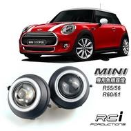 MINI 專用 魚眼霧燈 COOPER S R55 R56 R60 R61 專用
