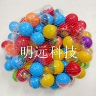 (新款熱賣)45mm扭蛋球1元一元投幣扭蛋機玩具蛋抓娃娃機游戲機退禮品球3072
