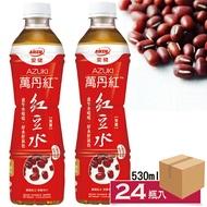 愛健萬丹紅紅豆水530ml×24(瓶)無糖配方 輕爽順暢【箱】〔網購家〕