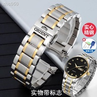 Watch Band Orient Japanese Oriental Double Lion Watch Steel Band Men Automatic Mechanical