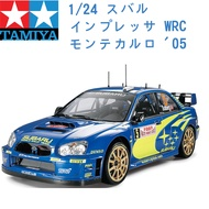 TAMIYA 田宮 1/24 模型車 SUBARU 速霸陸 Impreza WRC Monte Carlo 2005 跑車 24281