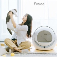 Petree Automatic 2.0 Improved Version Free Gift for All Cats Cat Litter Robot 1 Year Warranty