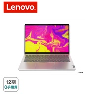 【Lenovo】IdeaPad S540-13ARE 82DL001NTW 清新銀 (RYZEN 7 4800U/8G/512G PCIe/W10/QHD/13.3)
