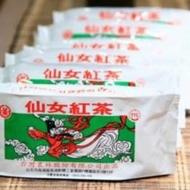 即期商品 仙女紅茶 期限》 2019/3