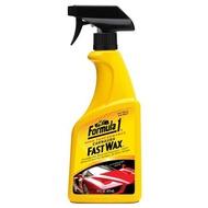 愛淨小舖-【15056】美國 Formula1 快速光澤巴西棕櫚噴蠟 F1 棕櫚噴蠟 噴蠟 水鍍膜