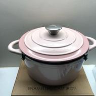圓形琺瑯鑄鐵鍋21cm
