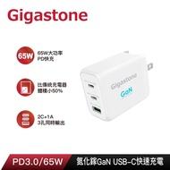 Gigastone 65W 氮化鎵 GaN Type-C+USB 三孔快速充電器(PD-7650W)