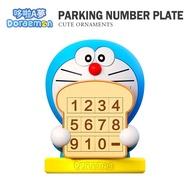 哆啦A夢 記憶麵包停車號碼牌 磁吸吸膠號碼貼防滑貼 車內可愛擺件擺飾 臨時停車牌 贈6組數字號碼 正版授權