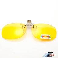 【Z-POLS】新型夾式頂級夜用黃偏光抗UV400太陽眼鏡(夜用黃偏光 可掀好夾 近視族必備)