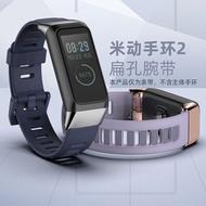 新品出售 華米米動手環2錶帶 AMAZFIT米動手環cor2腕帶A1712硅膠原創運動男女通用錶帶 時尚個性替換腕帶男女