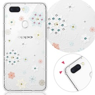 【YOURS】OPPO 全系列 彩鑽防摔手機殼-雪戀(Reno2Z/realme5Pro/RenoZ/X2Pro/R17/R15Pro/AX5s/realmeXT)