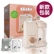 BEABA Babycook Pro Solo 副食品調理機 進階款 新款 美國代購 正品 綠寶貝