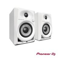 【Pioneer DJ】DM-40 主動式監聽喇叭4吋白色款(公司貨)