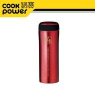 鍋寶#304不銹鋼超真空保溫杯(紅) SVC-5060QT