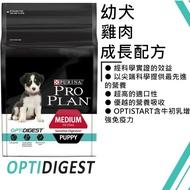 小Q狗~PRO PLAN冠能一般幼犬雞肉成長配方15kg (關鍵初乳系列)天然糧/犬飼料/狗飼料/狗乾糧/寵物飼料