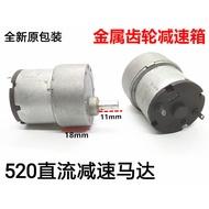 JGB37-520直流減速馬達 發電機 點鈔機 機器人馬達 37MM減速馬達